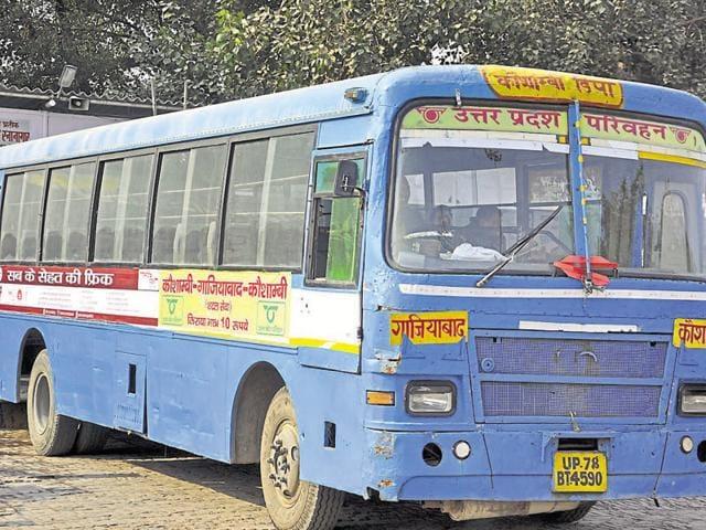 Viashali,Kaushambi,Metro Feeder Shuttle