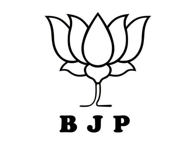 BJP Madhya Pradesh