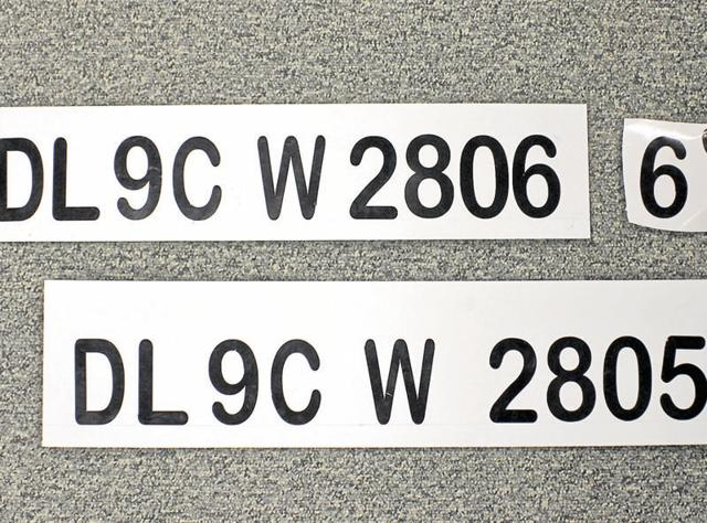 A changeable number plate sticker available at Shastri motor market in Karol Bagh.