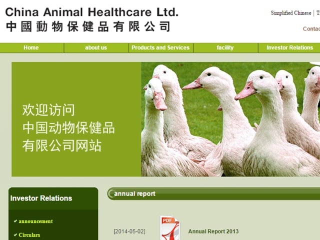 Hong Kong-listed China Animal Healthcare, which makes vaccinations and other drugs for livestock and poultry.(Chinanimalhealthcare.com)