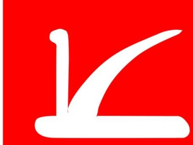 The state flag of Jammu and Kashmir.