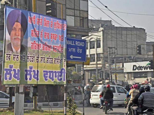illegal hoardings,municipal corporation,Harcharan Singh