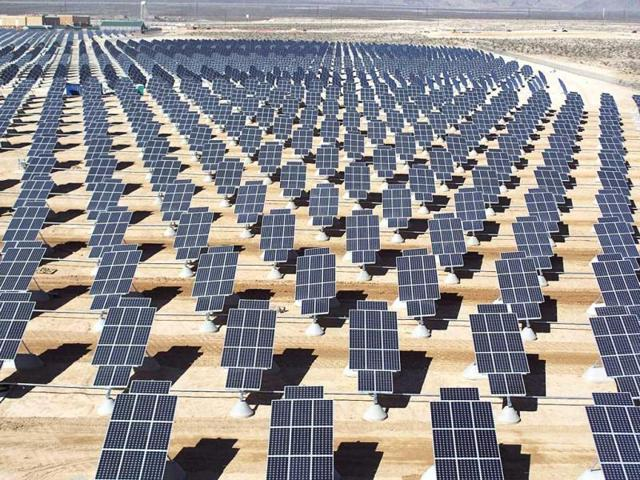The 750-MW solar power station, which will be spread over nearly 1,500 hectares, will be the world's largest solar power plant at a single location.