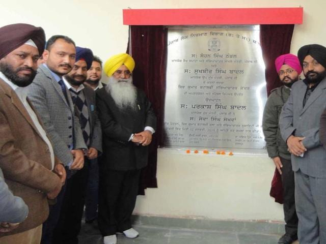 Shiv Kumar Batalvi, was formally inaugurated on Saturday.