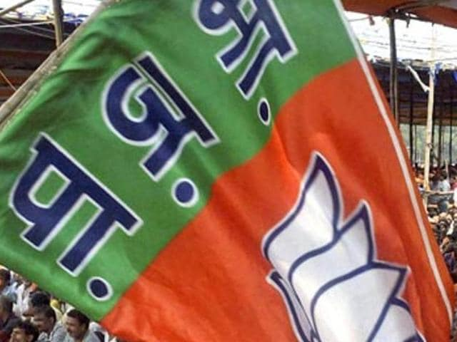 So far, the BJP has held elections in four states – Jammu and Kashmir, Rajasthan, Uttarakhand, and Meghalaya – while a new president in the fifth state, Madhya Pradesh, will be elected on Monday.
