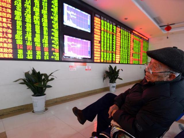 Chinese stock