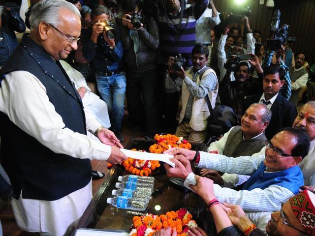 Bharatiya Janata Party,Nandkumar Singh Chauhan,Madhya Pradesh BJP president