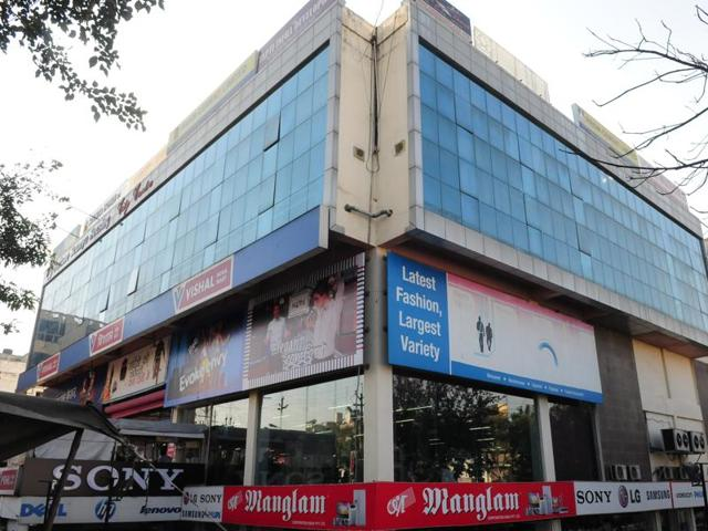 A shopping mall and electronic showroom exist at National Herald land at Bhopal.