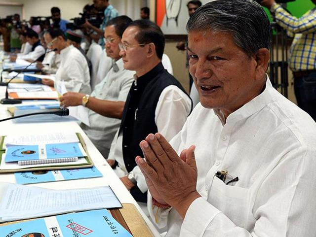 16 members, including chief minister Harish Rawat, have not filed the updated details for the financial year 2014-2015.