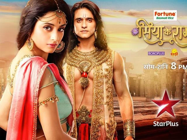 Sita's Swayamvar: An event that ushered in a new era   tv