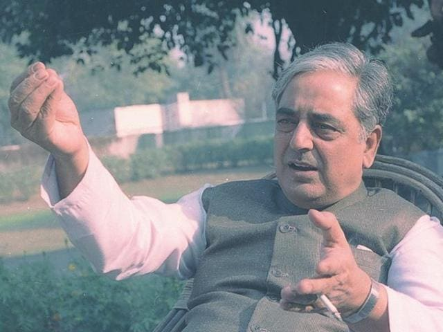 A 1996 HT file photo of Mufti Mohammad Sayeed.