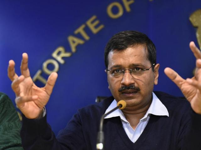 The home ministry held that the Delhi government was not a competent authority to set up a commission of inquiry under the provisions of the Constitution.