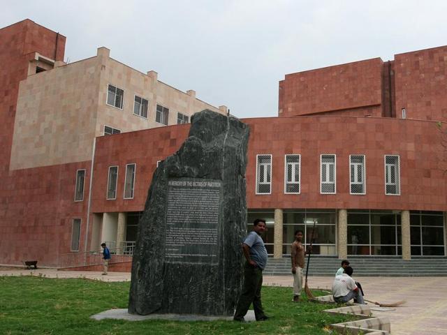 Jamia Millia Islamia announces admissions for academic session 2016-17.