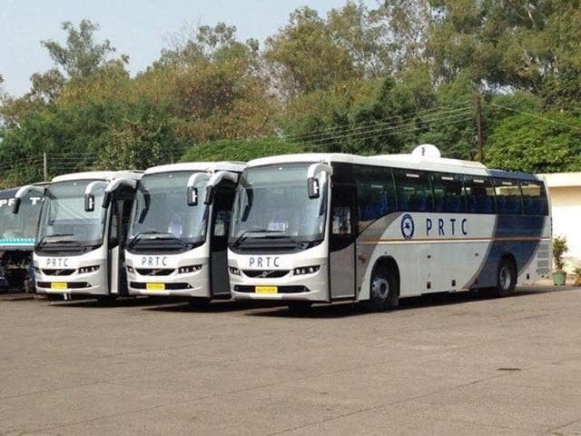 PRTC,Struggling with Loans,PRTC employeed salaries