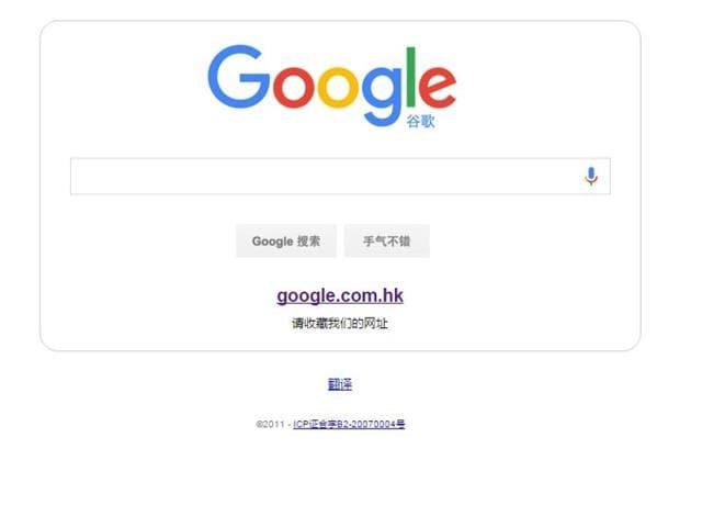 Even Google has a '.cn' domain.