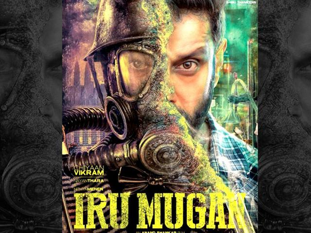 Iru Mugan is being directed by Anand Shankar and stars Nayanthara and Nithya Menen. The film's music is by Harris Jayraj.