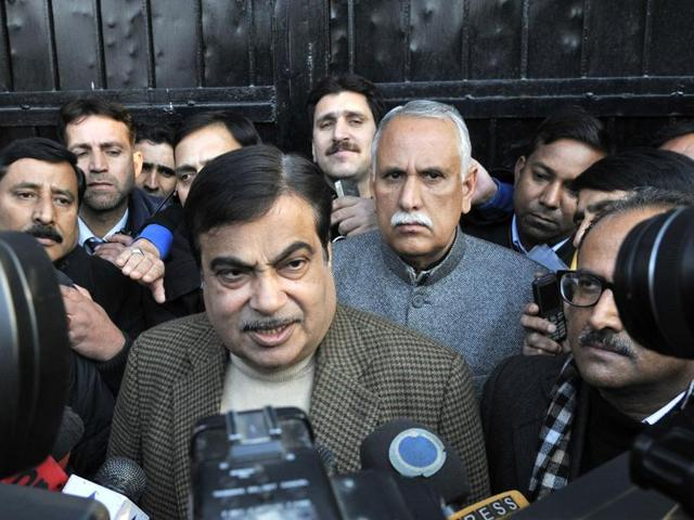 BJP leader and union minister Nitin Gadkari was supposed to address the rally in Malda on January 18 but the permission of the ground was denied.