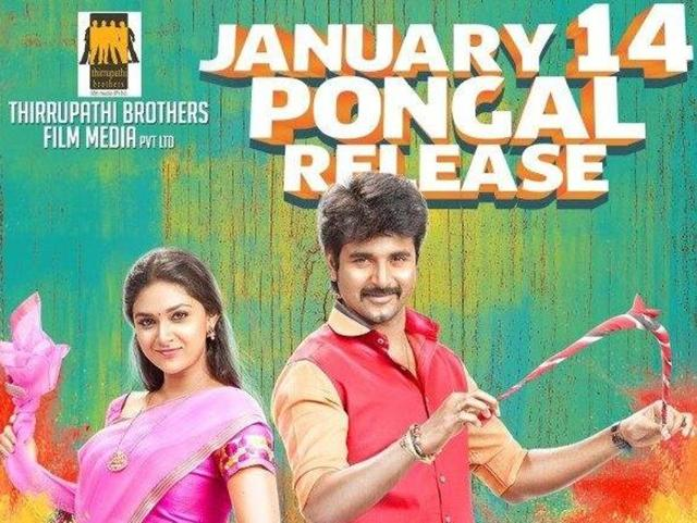 With four Tamil films and two Hollywood releases, Pongal this year is a crowded fare for movie goers.