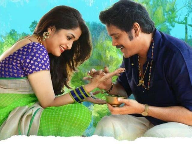 Soggade Chinni Nayana stars Akkineni Nagarjuna, Ramya Krishna, Lavanya Tripathi.