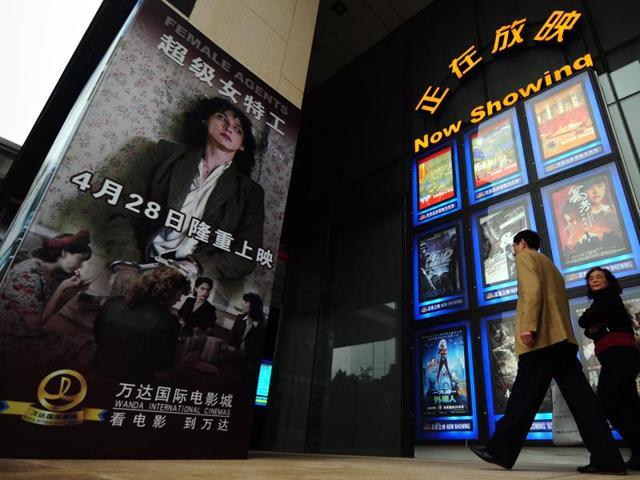 China,US,Cinema