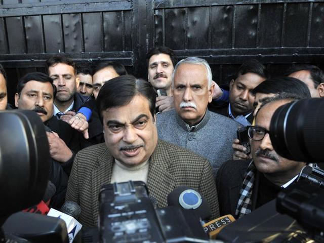 Niting Gadkari,BJP,Media interaction