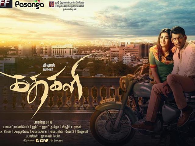 Vishal New Film,Kathakali,Vishal Kathakali