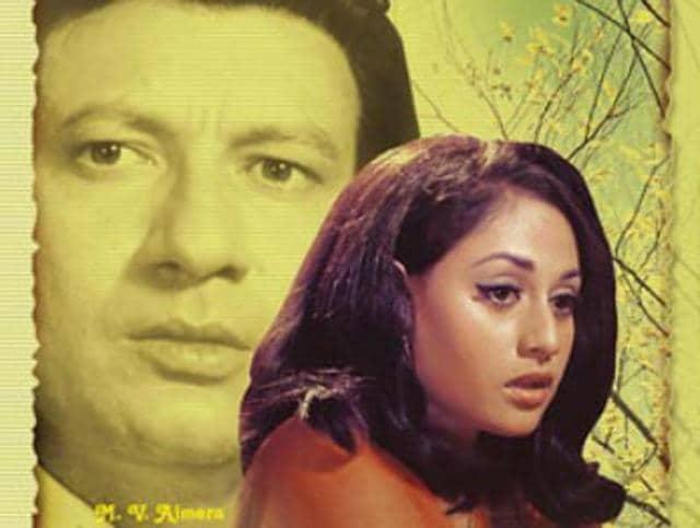 The poster of Anil Ganguly's Kora Kagaz.