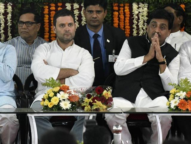 Reiterating party's stand on the GST bill, Rahul said the Congress has put up three conditions in Rajya Sabha, which are putting a cap on the rate of GST at less than 20%, scrapping a proposed state levy and creating an independent mechanism to resolve disputes on revenue sharing between states.