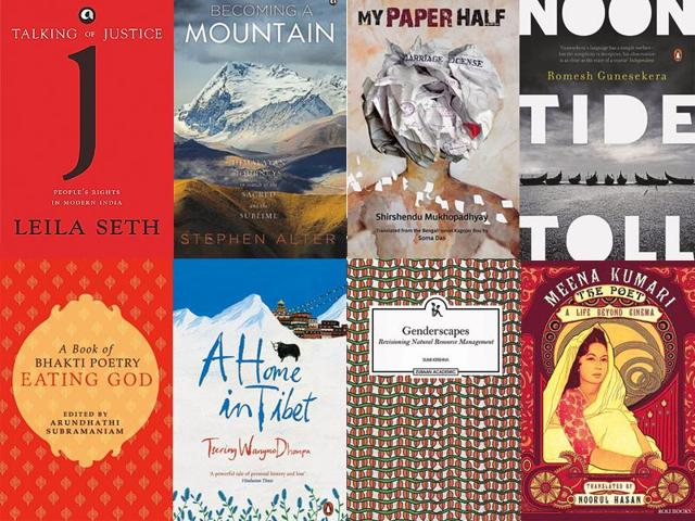 The final eight: The shortlist of eight book covers for the Oxford Bookstore Book Cover Prize displays a diversity of styles.