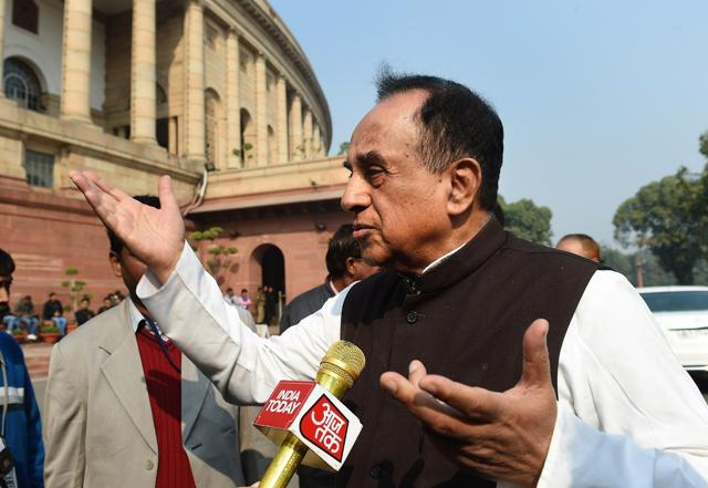 The urban development (UD) ministry on Thursday allotted a bungalow on Pandara Road, located in the leafy Lutyens' Bungalow Zone, to BJP leader Subramanian Swamy for five years