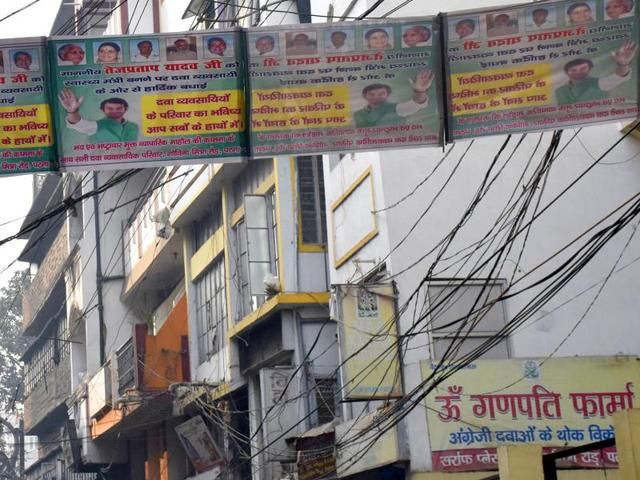 Banners with health minister Tej Pratap Yadav's picture have come up near medicine shops in Patna.