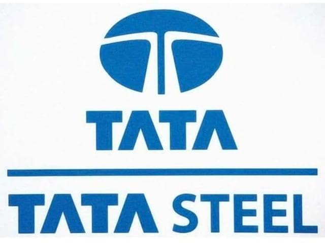 A view of a Tata Steel plant.