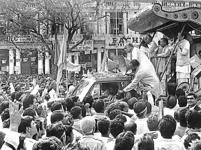 The first time the BJP came to power on its own in UP was in 1991 with 221 seats when the temple movement was just about coming centre stage under the leadership of LK Advani.
