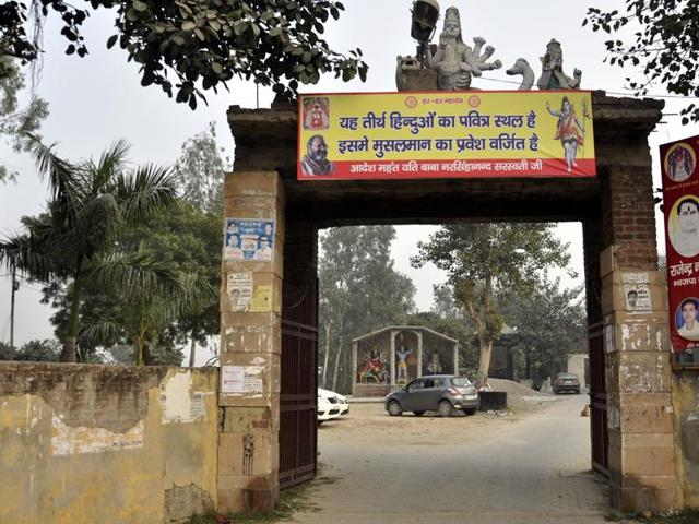 The Ghaziabad police on Wednesday denied finding any instances of training camps for children where they are trained in firearms, in Ghaziabad, India.