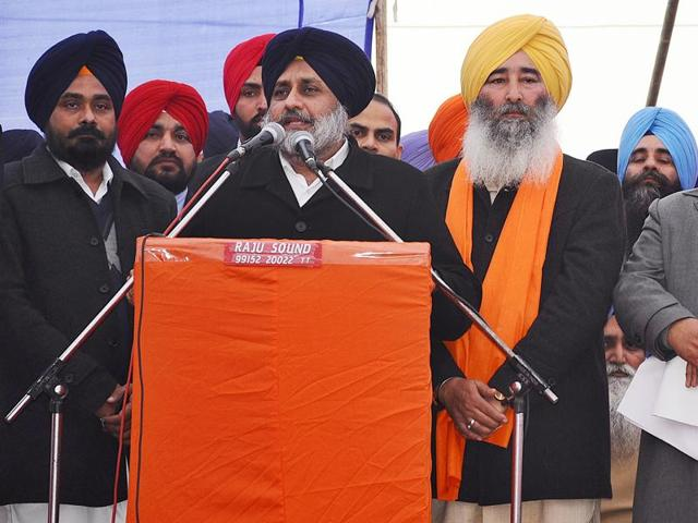 Khadoor Sahib assembly,election,2017 state polls