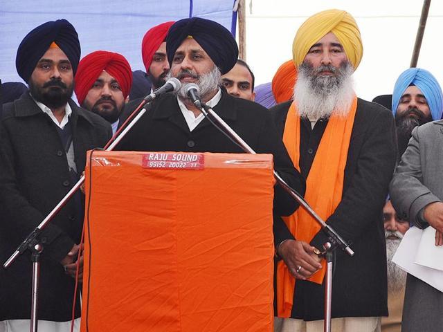 Khadoor Sahib assembly
