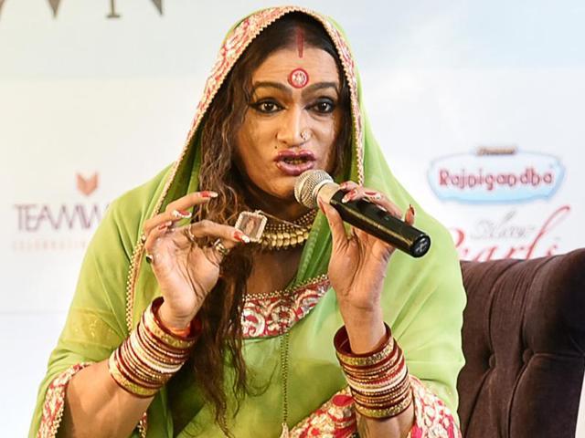 Hijra,LGBT,Laxmi Narayan Tripathi