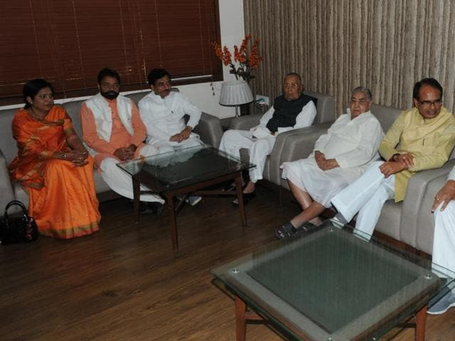 BJP election committee meeting in progress at state party office in Bhopal on Monday,