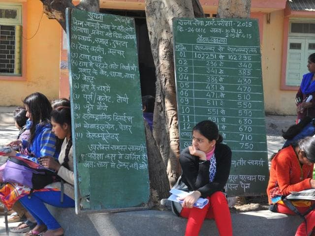 The MP Public Service commission examination  was held at 564 centres across the state.