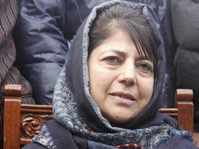 PDP,Mehbooba Mufti,PDP-BJP alliance