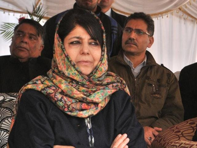 People's Democratic Party president and Member of Parliament Mehbooba Mufti will hold a party meeting on Sunday at her Fairview residence.