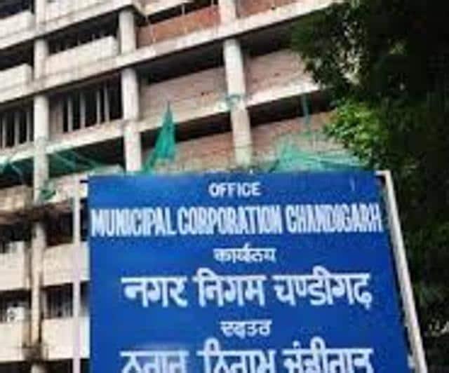 Chandigarh municipal corporation