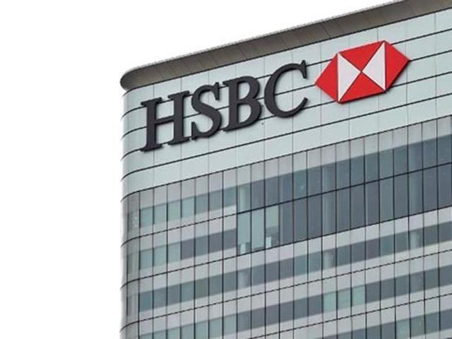 HSBC headquarters in London (AFP File Photo)