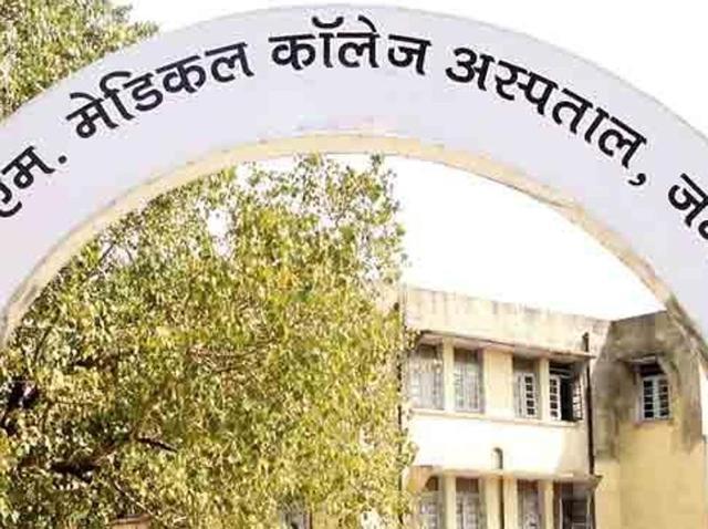 Jharkhand hospital,Rape victim,Security guard