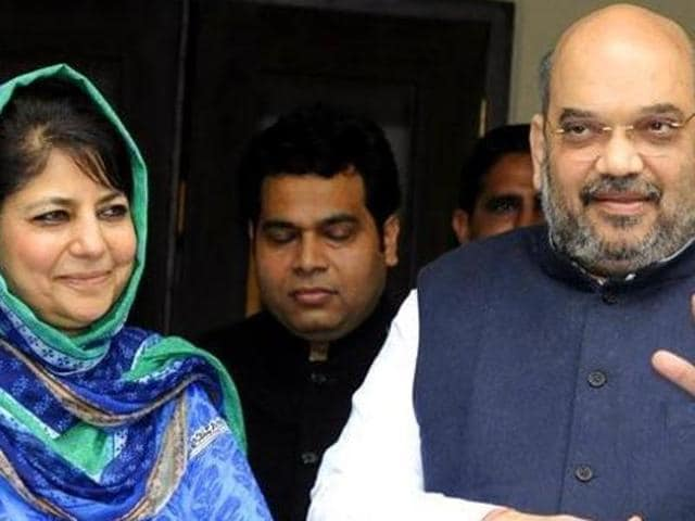 The Mehbooba Mufti-led Peoples Democratic Party had sounded out to the Bharatiya Janata Party that it wants the Centre to agree to lift the controversial Afspa from at least two districts of the state