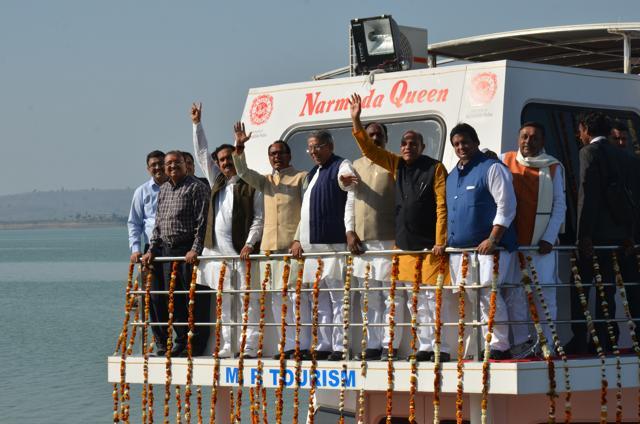 MP state Cabinet,Hanumantiya,Shivraj Singh Chauhan