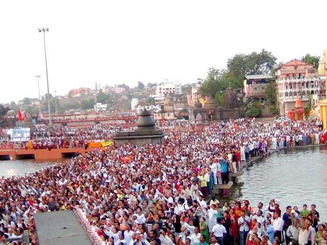 Madhya Pradesh,Ujjain,Simhastha festival