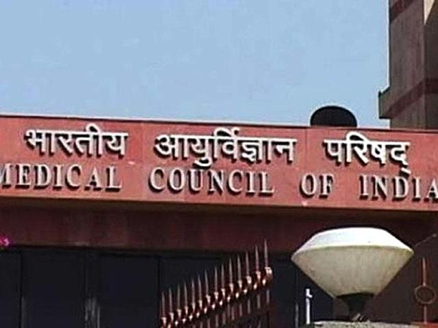 MCI recommends Centre not to renew 260 MBBS seats in Bihar