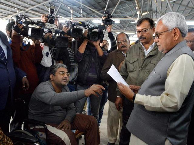 Nitish Kumar,Bihar Politics,janata Ke Darbar