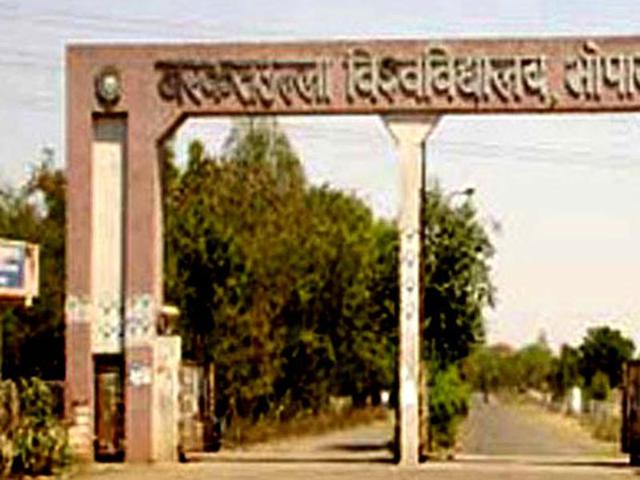MP govt may remove 'tainted' VC of Barkhatullah university
